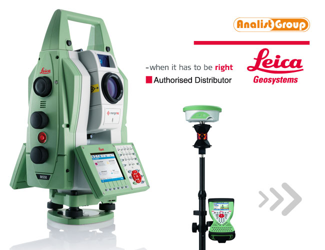 Analist Group Partner Leica Geosystems